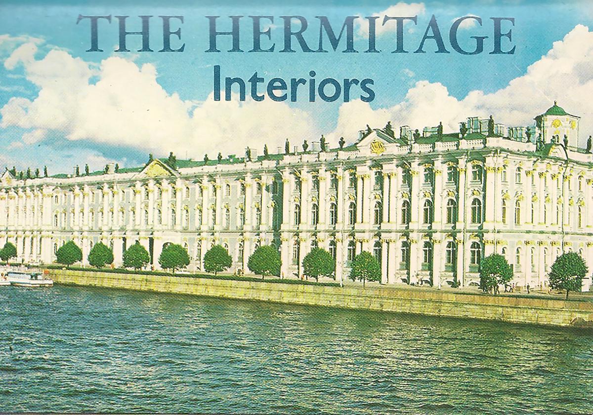 The Hermitage. Interiors  Государственный Эрмитаж. Залы музея (набор из 16 открыток)