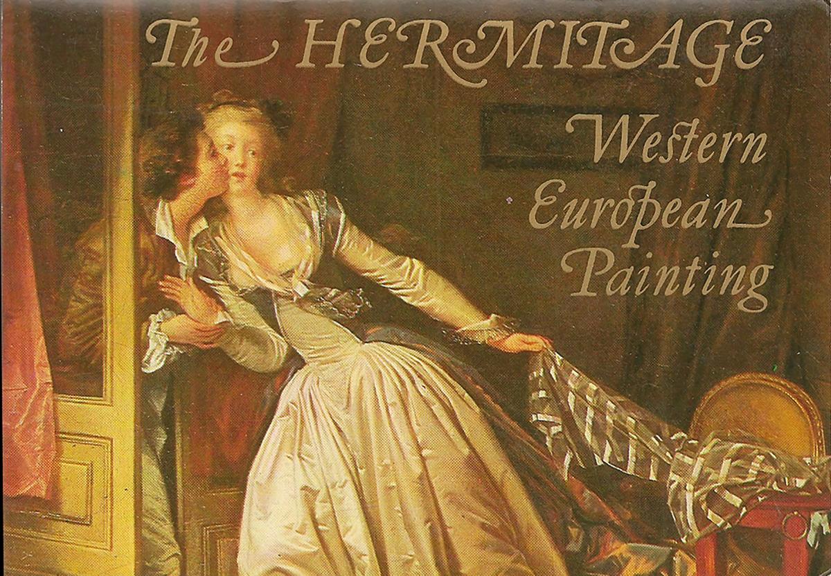 The Hermitage. Western European Painting \ Государственный Эрмитаж. Западноевропейская живопись (набор из 16 открыток) мой эрмитаж my hermitage