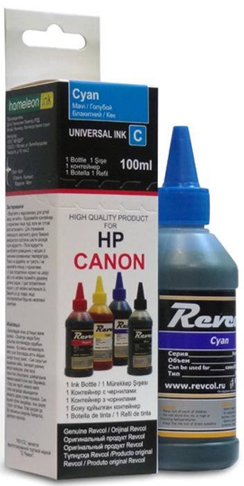 Revcol К-R-HCL-0,1-CD Cyan, чернила для принтеров HP/Canon, 100 млК-R-HCL-0,1-CDЧернила для всех струйных принтеров HP, Canon до 5 цветов,также можно использовать в оригинальных картриджах, в совместимых и перезаправляемых картриджах, а также в принтеры где установлена система непрерывной подачи чернил. Чернила Revcol для hp, canon обеспечивают точную цветопередачу, и превосходную яркость любого изображения. При соприкосновении с бумагой чернила мгновенно впитываются, что является еще одним подтверждением их высокого качества. Чернила Revcol полностью соответствуют требованиям производителей современных принтеров по своим параметрам. Они созданы с учетом новейших технологий в области струйной печати. Уникальный химический состав данной серии позволяет использовать чернила для большинства принтеров Hp, Canon. Качество, надежность и разумную цену продукции Revcol оценили уже сотни тысяч пользователей. .