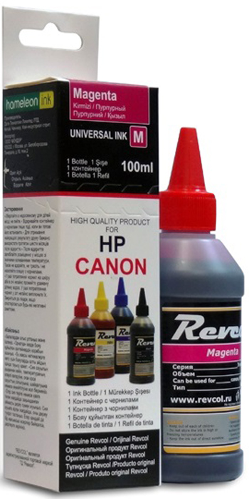 Revcol К-R-HCL-0,1-MD Magenta, чернила для принтеров HP/Canon, 100 млК-R-HCL-0,1-MDЧернила для всех струйных принтеров HP, Canon до 5 цветов,также можно использовать в оригинальных картриджах, в совместимых и перезаправляемых картриджах, а также в принтеры где установлена система непрерывной подачи чернил. Чернила Revcol для hp, canon обеспечивают точную цветопередачу, и превосходную яркость любого изображения. При соприкосновении с бумагой чернила мгновенно впитываются, что является еще одним подтверждением их высокого качества. Чернила Revcol полностью соответствуют требованиям производителей современных принтеров по своим параметрам. Они созданы с учетом новейших технологий в области струйной печати. Уникальный химический состав данной серии позволяет использовать чернила для большинства принтеров Hp, Canon. Качество, надежность и разумную цену продукции Revcol оценили уже сотни тысяч пользователей. .