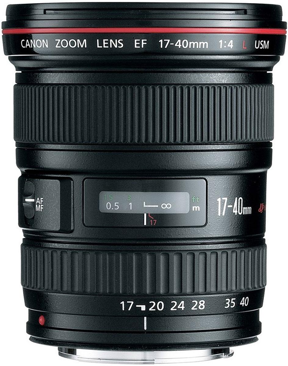 Canon EF 17-40 mm f/4 L USM объективEF 17-40 mm f/4 L USMCanon EF 17-40 mm f/4 L USM - это сверхширокоугольный зум-объектив, который обеспечивает превосходное качество изображения и постоянную максимальную диафрагму. Благодаря компактному и легкому корпусу он является идеальным спутником в путешествии.EF 17-40mm f/4L USM работает как сверхширокоугольный зум-объектив на пленочных или полнокадровых цифровых камерах EOS. На цифровых зеркальных камерах, оснащенных датчиком размера APS-C, он работает как стандартный зум-объектив, обеспечивающий угол поля зрения, эквивалентный объективу 28–70 мм на полнокадровой камере.Объектив оснащен 12 линзами, объединенными в девять групп. Покрытие Super Spectra обеспечивает точный цветовой баланс и минимизирует блики и паразитную засветку. Для обеспечения превосходного качества изображения во всем диапазоне зумирования 17–40 мм в объективе используются три асферических элемента. Суперультранизкодисперсионное (Super UD) стекло предотвращает хроматические аберрации.Ультразвуковой привод кольцевого типа позволяет добиться быстрой и практически беззвучной автофокусировки. Благодаря отличным характеристикам объектива достигается точная фокусировка. Доступная в любой момент ручная коррекция фокусировки возможна без отключения автофокусировки.Передний край объектива не вращается, что упрощает использование специализированных фильтров, таких как поляризационные и градиентные фильтры. С обратной стороны объектива расположен держатель вставных желатиновых фильтров.Диафрагма с практически круглым отверстием делает более ровным размытие тех частей изображения, которые находятся не в фокусе. Это позволяет выделить на гладком, размытом фоне объекты в фокусе, которые находятся на переднем плане.Благодаря высокой защите от воздействия влаги и пыли объектив EF 17-40mm f/4L USM идеально подходит для использования в сложных погодных условиях. В конструкции используется экологичное стекло без содержания свинца.