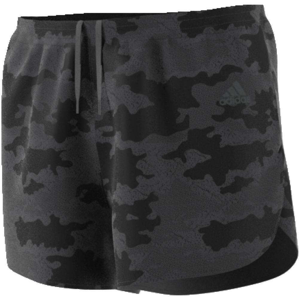 Мужские шорты от adidas выполнены из полиэстера. Укороченная модель с эластичной резинкой на талии.