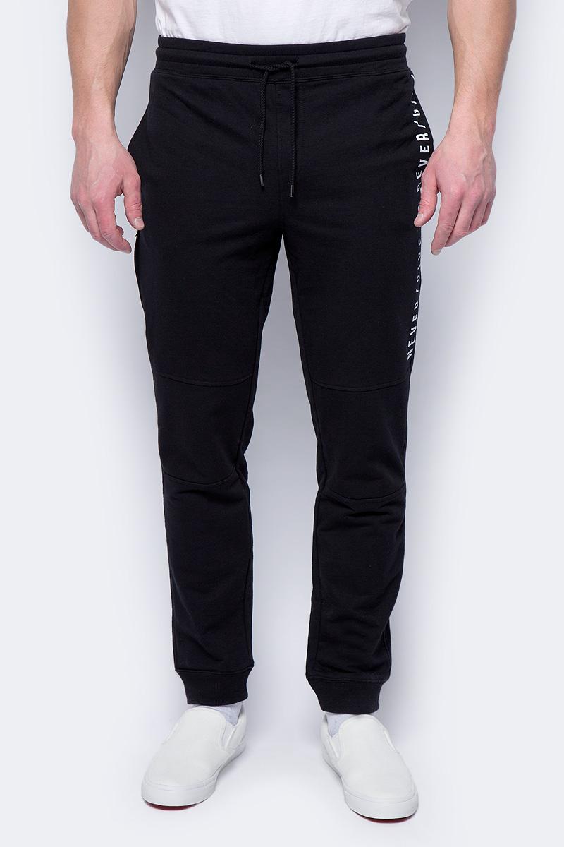 Купить Брюки мужские Sela, цвет: черный. Pk-415/016-8112. Размер S (46)