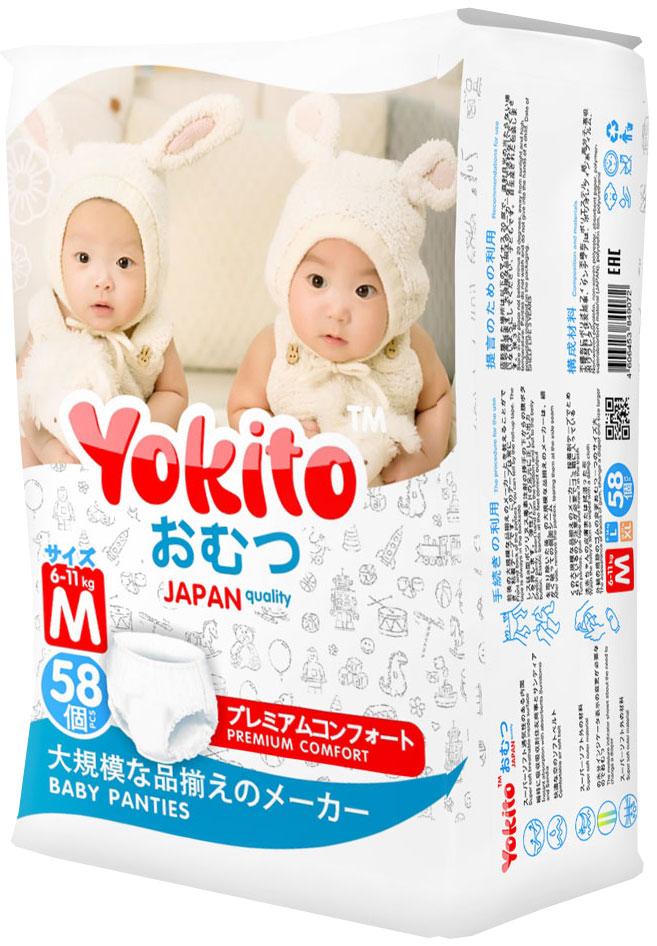 Yokito Подгузники-трусики M 6-11 кг 58 шт