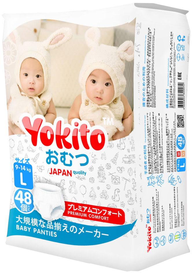 Yokito Подгузники-трусики L 9-14 кг 48 шт