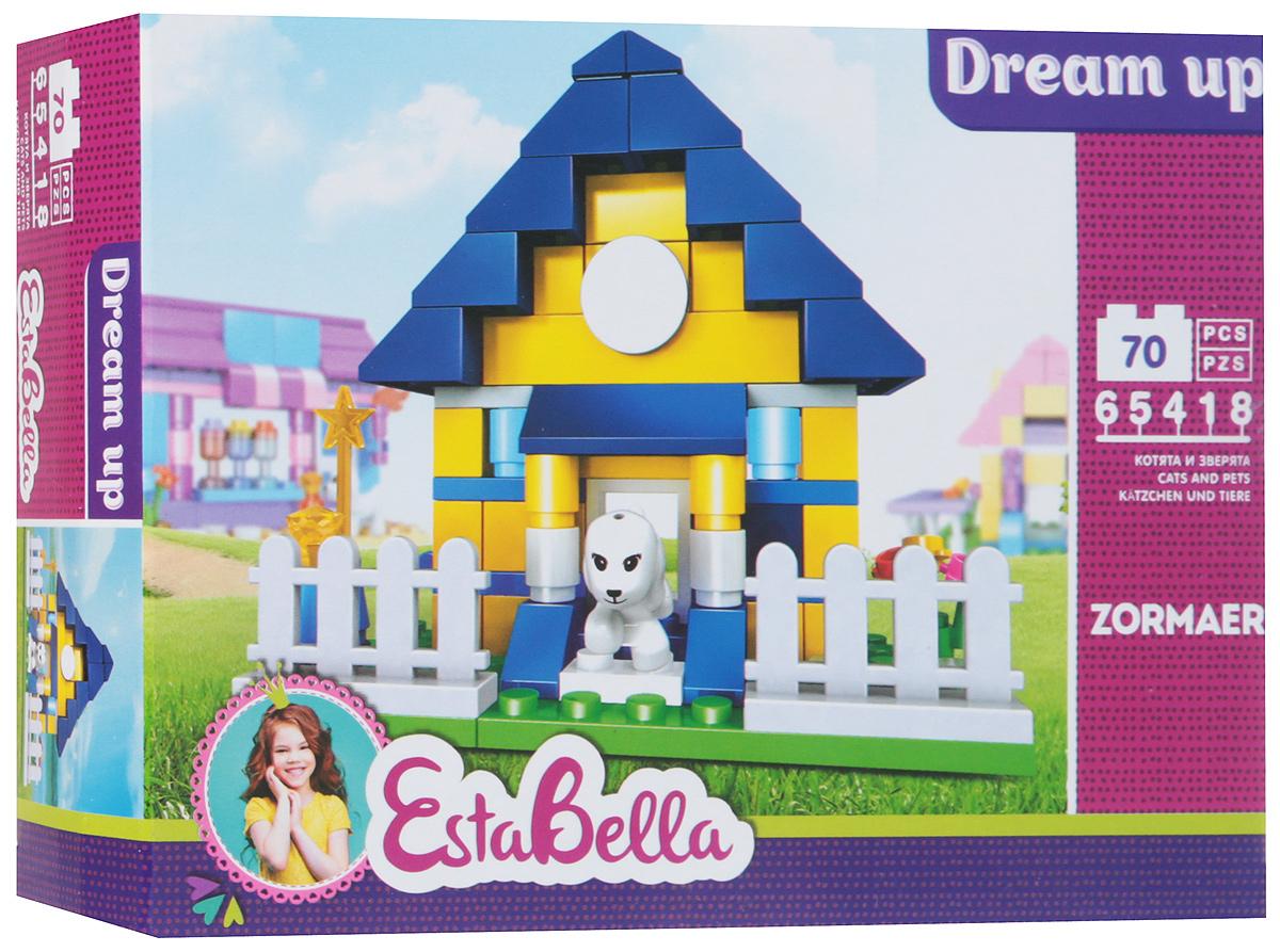 EstaBella Конструктор Котята и зверята Собака цвет желтый синий