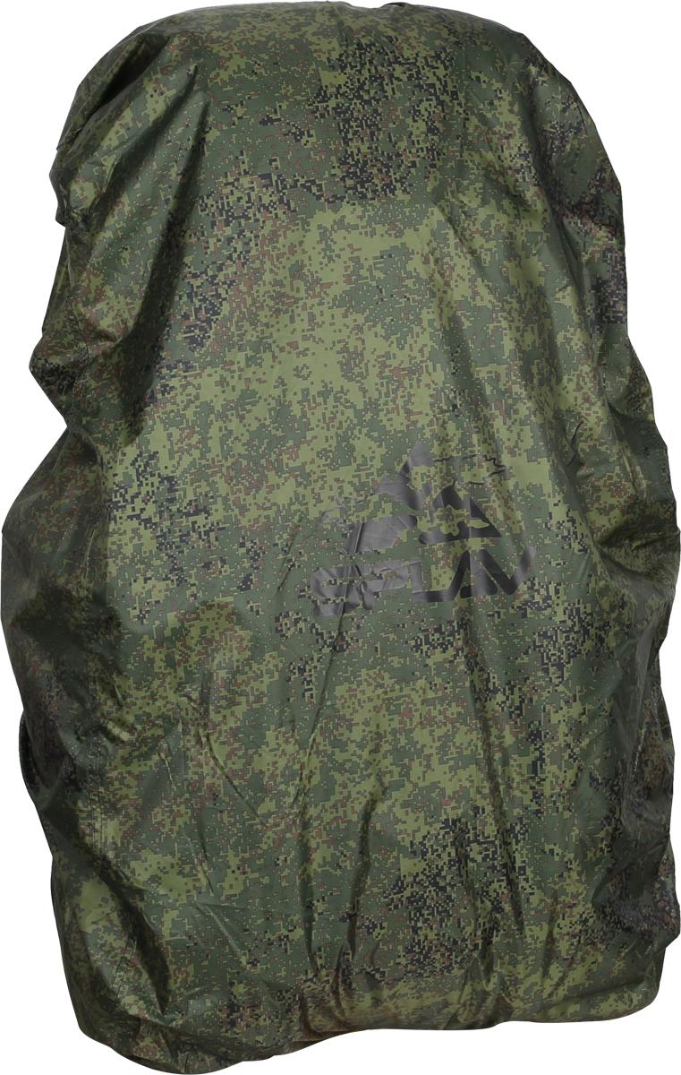 "Накидка на рюкзак ""Сплав"", цвет: зеленый, 130 л"