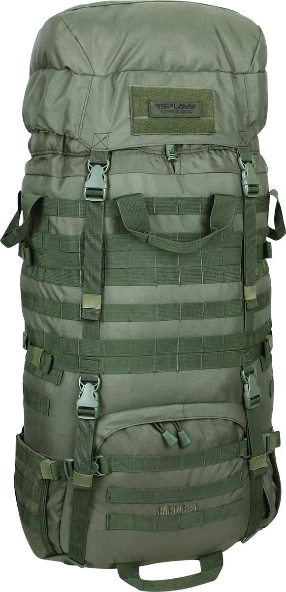 Рюкзак туристический Сплав Raptor, цвет: оливковый, 80 л. 50240965024096Рейдовый рюкзак для длительных переходов. Классическая туристическая модель, адаптированная для военного использования.Съемные, регулируемые по высоте лямки. Большая ширина, анатомический силуэт. Два слоя пены и сетка Airmesh для мягкости и вентиляции. Верхние оттяжки. Ячейки PALS для крепления подсумков выполнены методом лазерной резки в усиленной ткани, что обеспечивает лямкам тонкий профиль и плоскую поверхность, не мешая прикладке оружия.Cпинка рюкзака благодаря многослойной структуре имеет высокую жесткость и обеспечивает отличную вентиляцию. Внутри вертикальные карманы для съемных лат. Спина имеет правильную анатомическую форму.Единый полнообъемный силовой каркас из строп, усиленная конструкция нижнего крепления лямок. Вся свободная внешняя площадь рюкзака обшита стропами MOLLE.На передней части клапана липучка для шевронов, съемный логотип в комплекте. Съемный широкий пояс. Боковые оттяжки, ячейки MOLLE для навески подсумков.Нижние боковые карманы-упоры с регулировкой объема. Тубус с двумя утяжками и двумя компрессионными ремнями. Съемный регулируемый по высоте клапан. В комплект входит защитная накидка, расположенная в отдельном кармане клапана. Точки крепления дополнительного груза на дне и клапане. Объем: 80 л.Вес: 2,5 кг. Основное отделение: 40 x 80 x 24 см.Карман на клапане: 35 x 26 x 7 см.Основная ткань: Polyester 600D. Фурнитура: Duraflex.