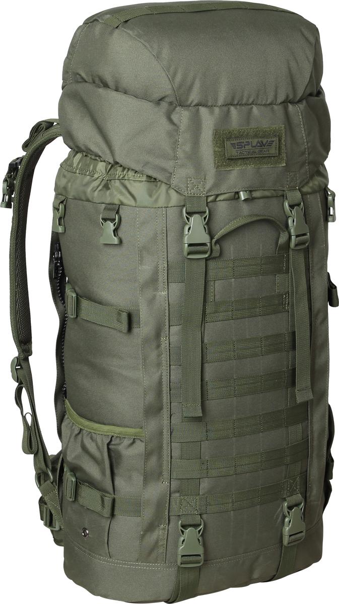 Рюкзак туристический Сплав, цвет: оливковый, 45 л. 50352965035296Рейдовый рюкзак для длительных переходов. Большая ширина лямок, анатомический силуэт. Два слоя пены и сетка AirMesh для мягкости и вентиляции. Верхние оттяжки. Ячейки PALS/MOLLE для крепления подсумков выполнены методом лазерной резки в усиленной ткани, что обеспечивает лямкам тонкий профиль и плоскую поверхность, не мешая прикладке оружия Cпинка рюкзака благодаря многослойной структуре имеет высокую жесткость и обеспечивает отличную вентиляцию. Спина имеет правильную анатомическую форму.Передняя площадь рюкзака обшита стропами PALS/MOLLE для навески дополнительных подсумков. Тубус с двумя утяжками, шнуром и двумя компрессионными ремнями поверх. На боках рюкзака нашиты вертикальные 20 мм фастексы и крупные тракторные молнии для быстрой установки/демонтажа съемных карманов.Боковые стяжки на фастексах, которые можно натягивать как поверх съемных карманов, так и под ними, для чего под тракторными молниями креплений карманов имеются специальные прорези, в которые продеваются фастексы стяжек.На дно рюкзака нашиты стропы для крепления дополнительного груза. Две вшитые нижние утяжки на фастексах, позволяют крепить ко дну груз. Сверху нашиты стропы для крепления дополнительного груза. В комплект входит защитная накидка, расположенная в отдельном кармане клапана. Объем: 45 л. Вес: 1,9 кг. Основное отделение: 35 х 57 х 19 см. Карман клапана: 35 х 10 х 19 см. Материал: Polyester 600D. Фурнитура: Duraflex.