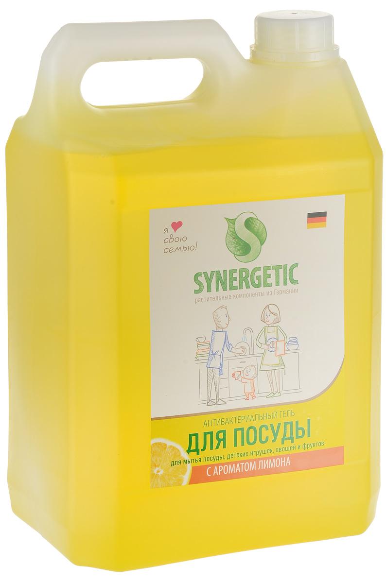Средство для мытья фруктов, детской посуды и игрушек Synergetic, концентрированное, 5 л бытовая химия synergetic средство для мытья посуды 5 л