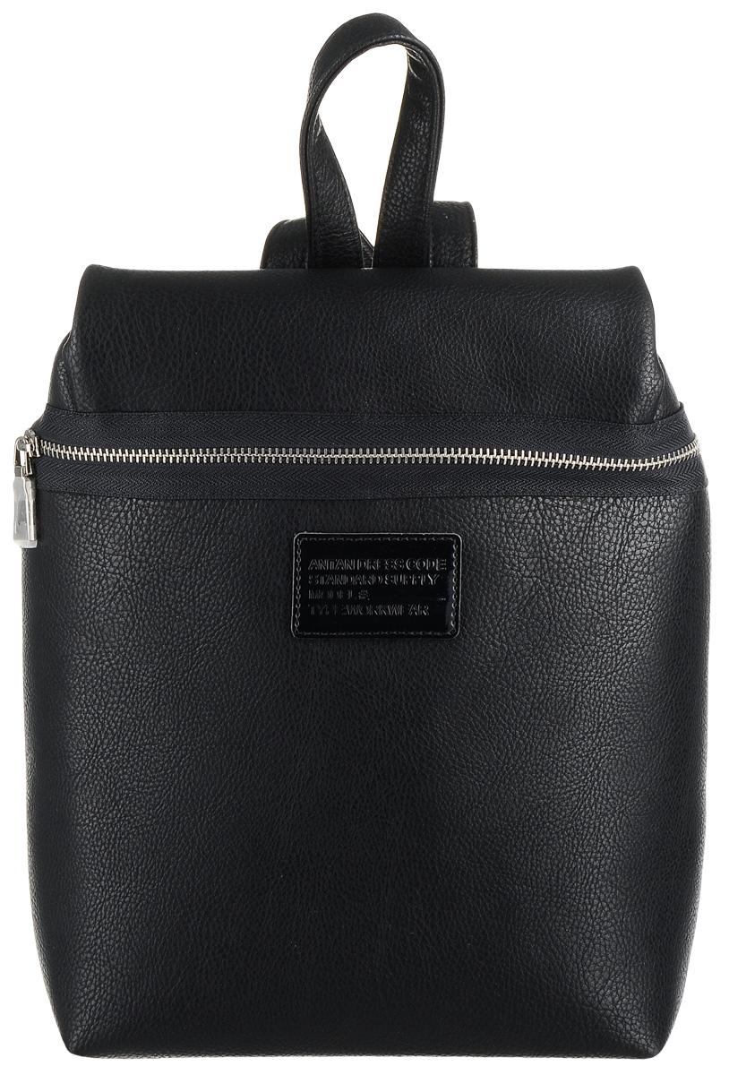 Сумка-рюкзак женская Antan, цвет: черный, графитовый. 930