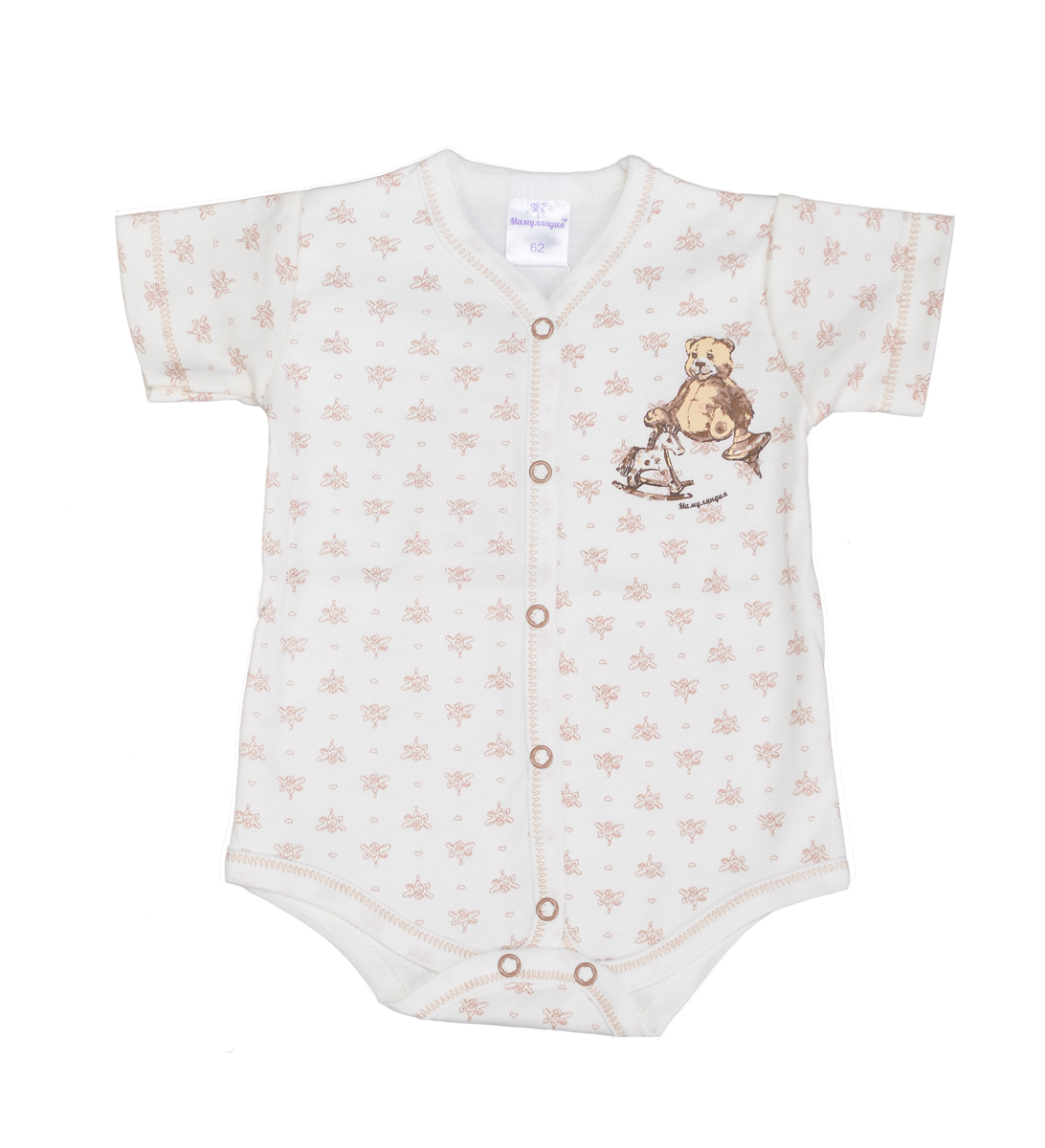 Боди детское Мамуляндия, цвет: бежевый. 15-501-2. Размер 86 боди детское hudson baby hudson baby боди цыплёнок 3 шт бирюзово розовый