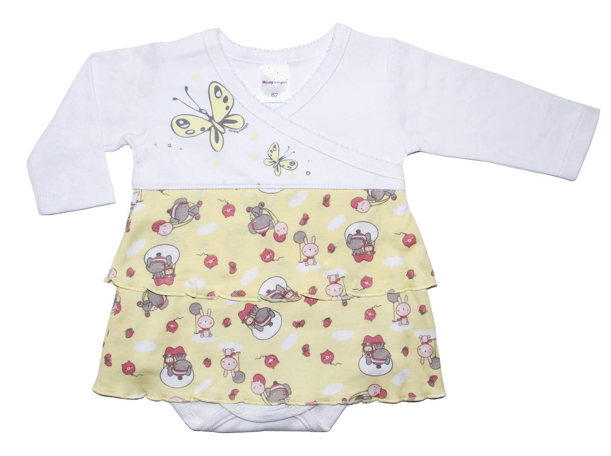 Боди-платье для девочки Мамуляндия Прогулка по облакам, цвет: разноцветный. 17-1408. Размер 80