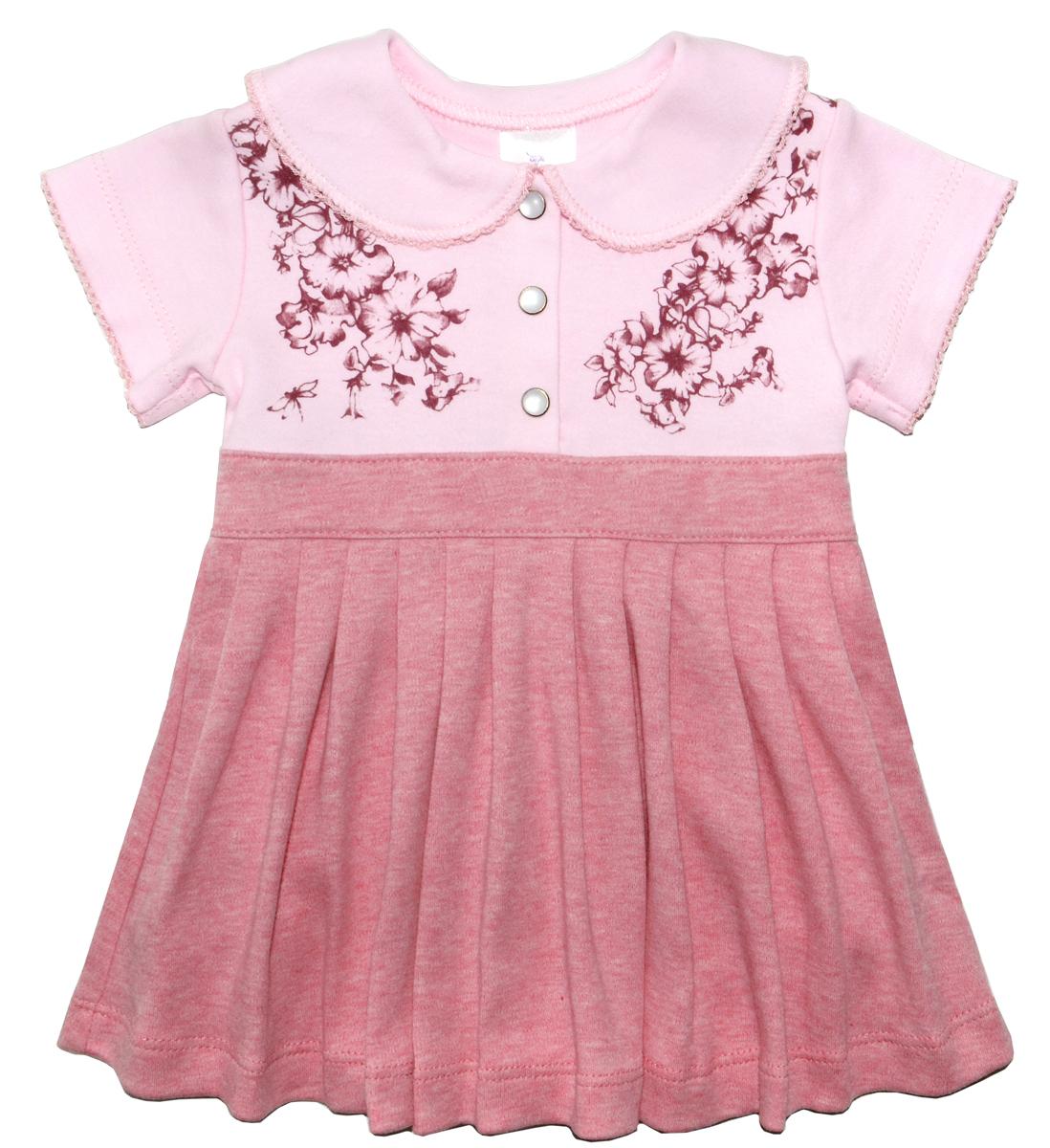 Боди-платье для девочки Мамуляндия Цветочная, цвет: розовый. 17-2403. Размер 74