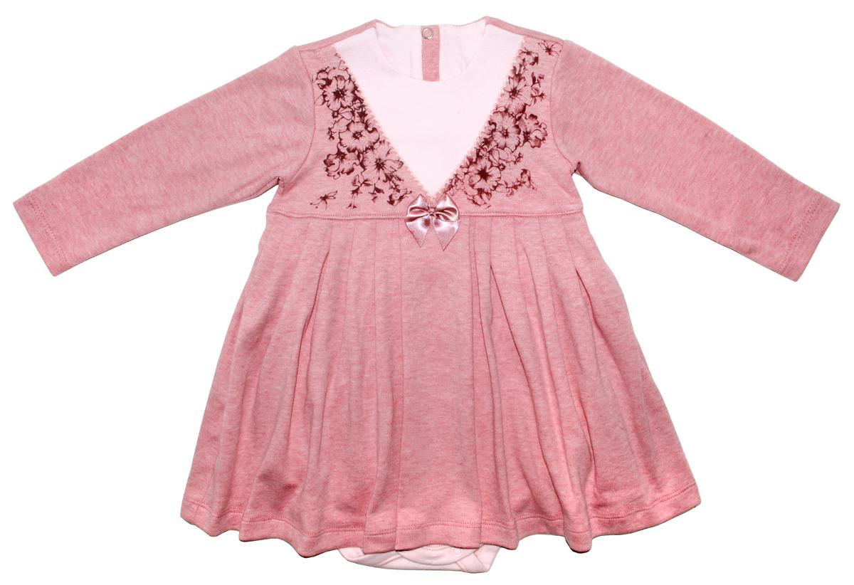 Боди-платье для девочки Мамуляндия Цветочная, цвет: розовый. 17-2407. Размер 6217-2407Боди-платье для девочки Мамуляндия отлично подойдет для гардероба маленькой принцессы. Изделие изготовлено из трикотажного полотна (интерлок). Боди-платье с круглым вырезом горловины и длинными рукавами имеет застежки-кнопки сзади и на ластовице, что позволит легко переодеть малышку или сменить подгузник. Боди полностью соответствует особенностям жизни малютки в ранний период, не стесняя и не ограничиваяее в движениях. В нем вашей маленькой принцессе будет очень удобно и комфортно, и всегда будет в центревнимания!