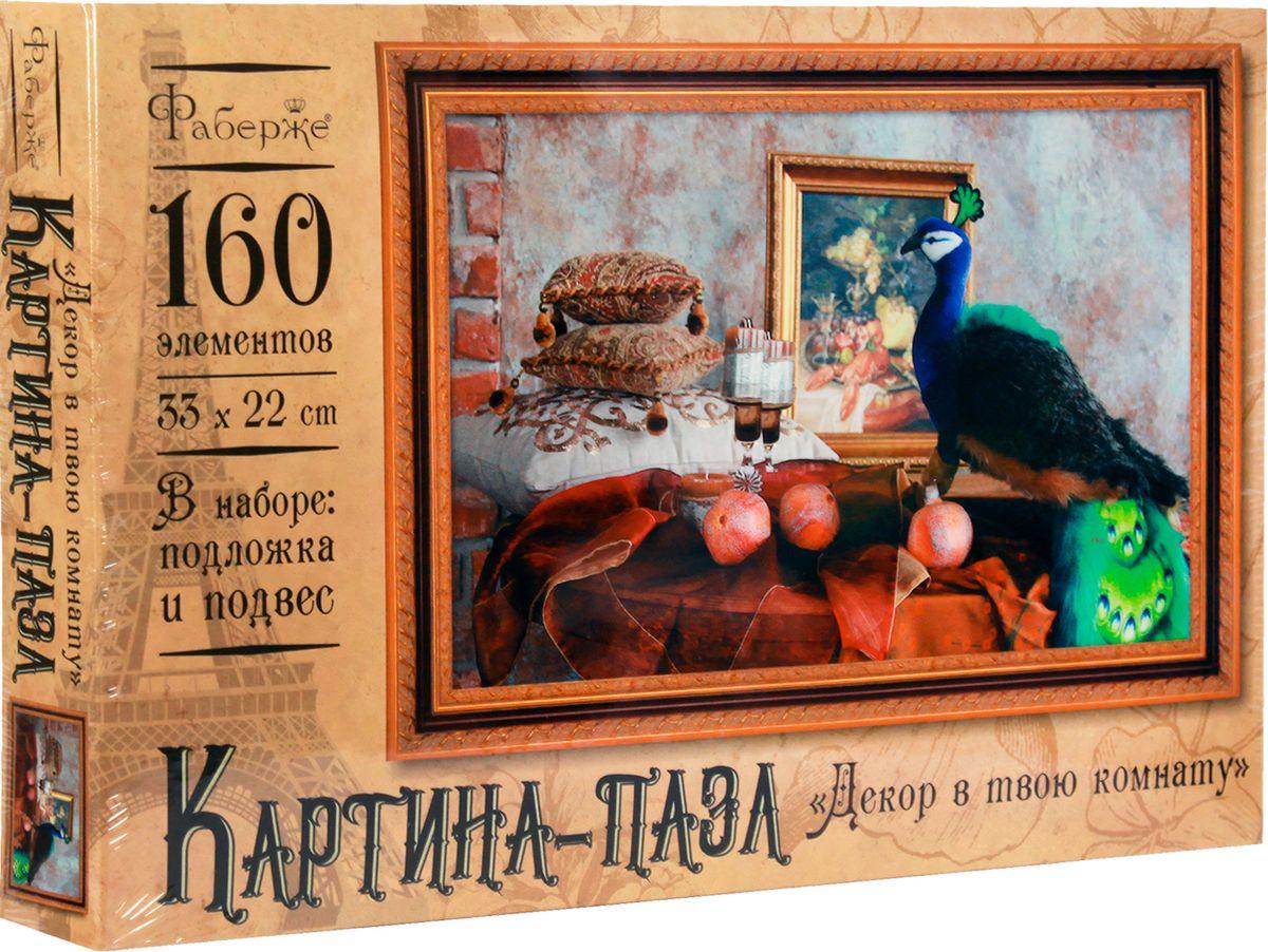 Фаберже Пазл Павлин