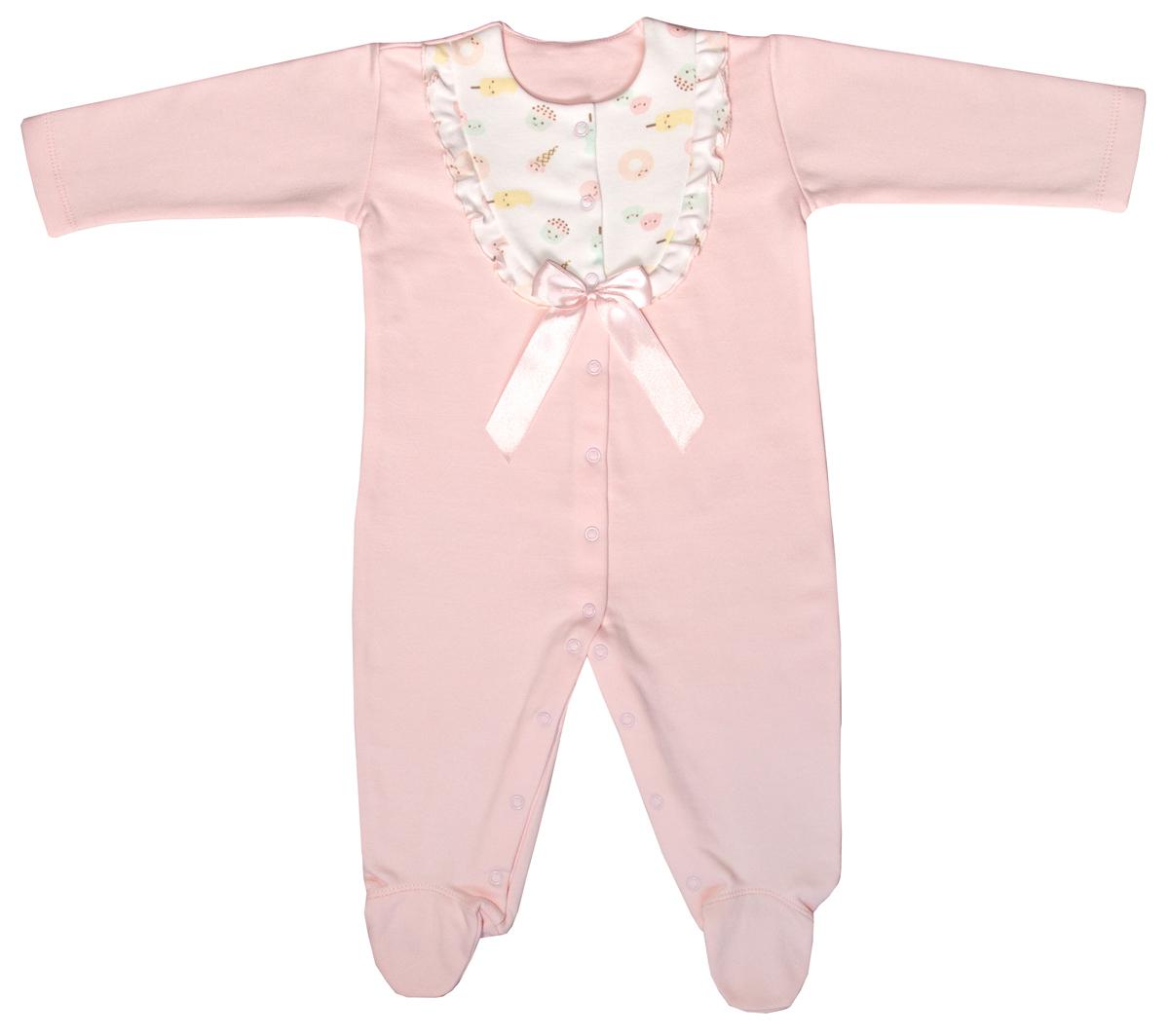 Комбинезон домашний для девочки Мамуляндия Сластена, цвет: розовый. 17-802. Размер 6817-802Комбинезон домашний для девочки Мамуляндия с длинными рукавами и круглым вырезом горловины послужит идеальным дополнением к гардеробу вашего малыша, обеспечивая ему наибольший комфорт. Изготовленный из натурального хлопка, он необычайно мягкий и легкий, не раздражает нежную кожу ребенка и хорошо вентилируется, а эластичные швы приятны телу младенца и не препятствуют его движениям. Удобные застежки-кнопки помогают легко переодеть малыша.