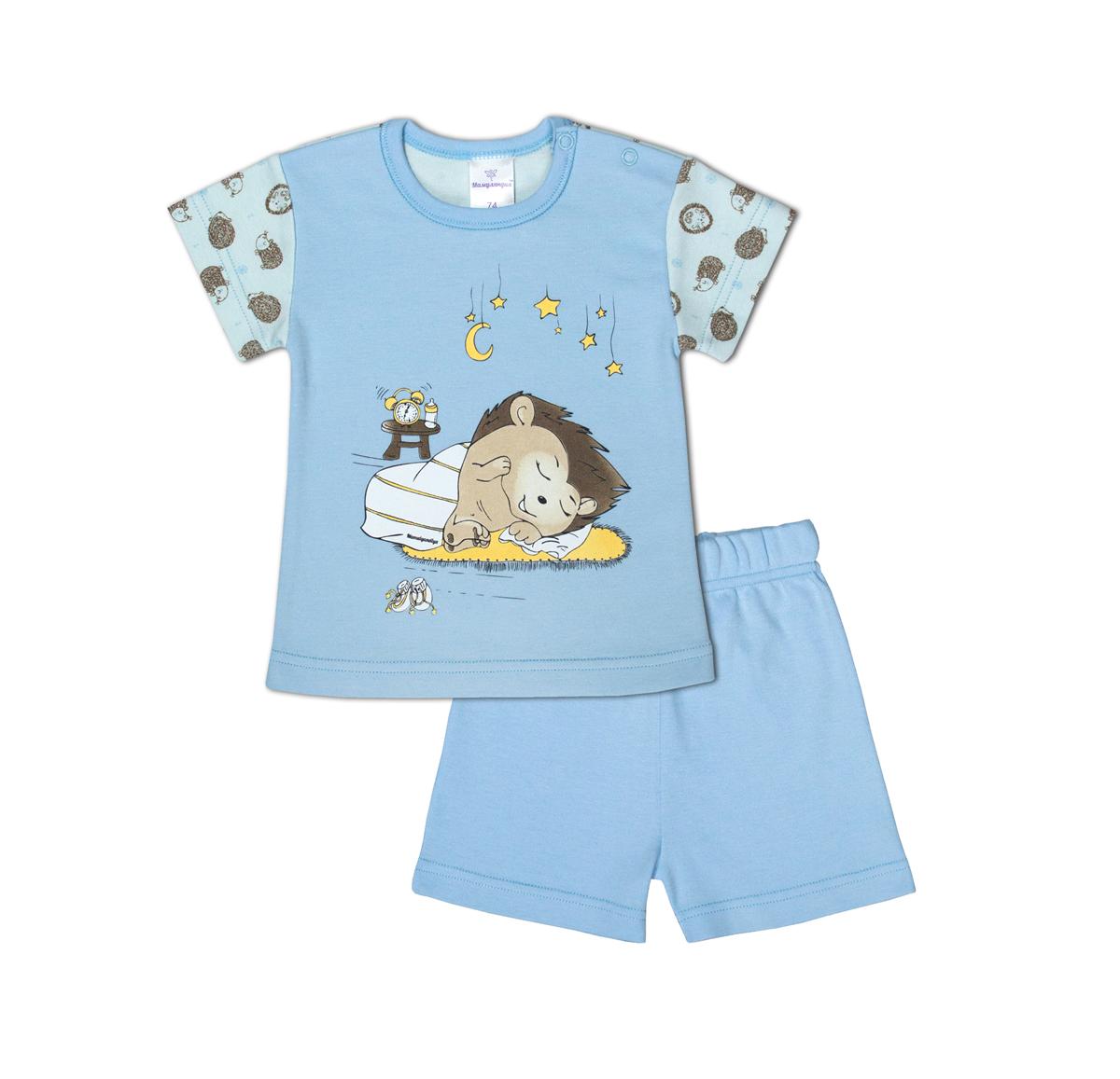 Комплект одежды для мальчика Мамуляндия: шорты, футболка, цвет: голубой. 17-17001. Размер 8017-17001Комплект одежды для мальчика Мамуляндия состоит из шорт и футболки. Изготовленные из натурального хлопка, они необычайно мягкие и легкие. Удобные шорты для мальчика на широком эластичном поясе. Футболка с коротким рукавом имеет застежки-кнопки по плечевому шву.