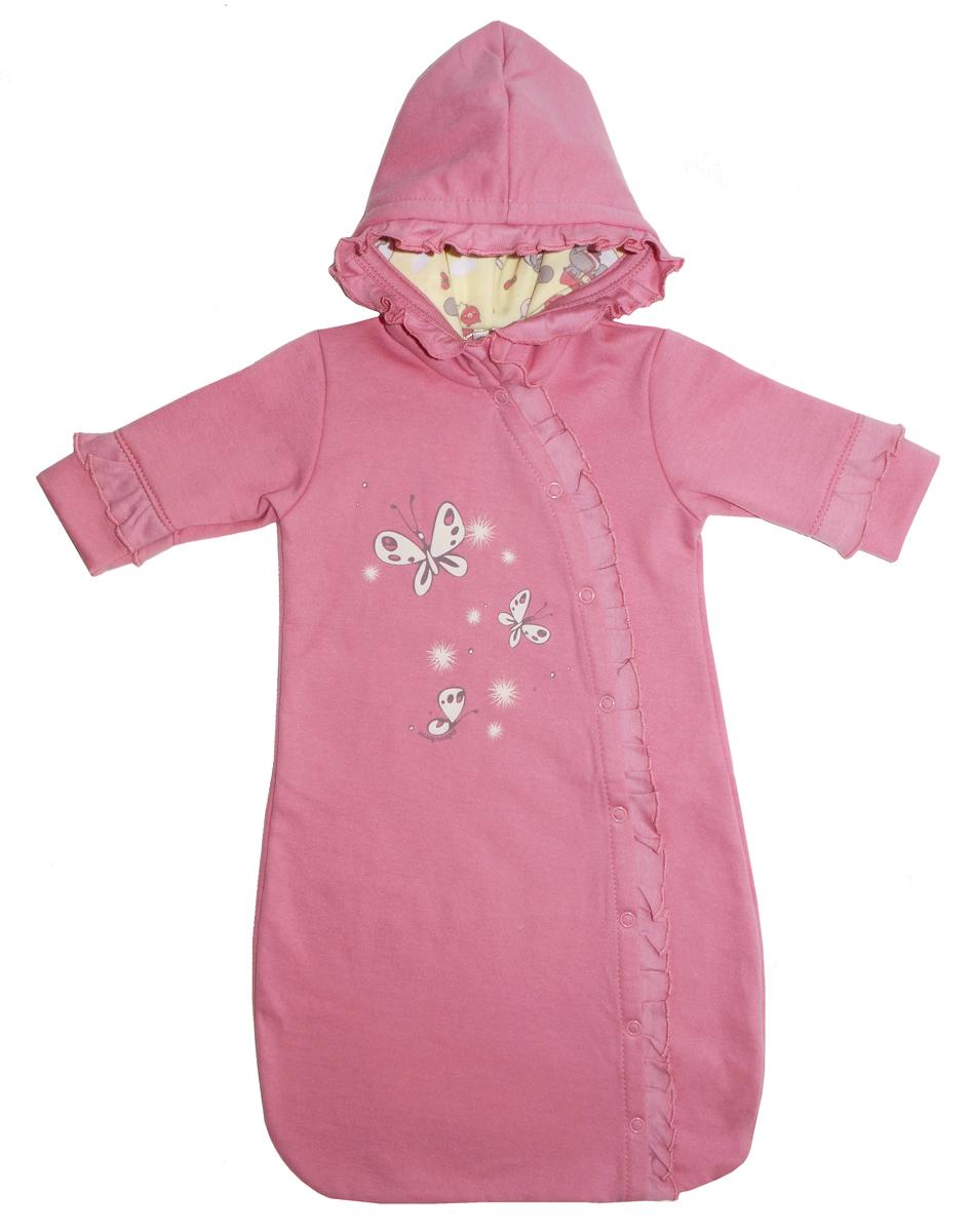 Конверт прогулочный для девочки Мамуляндия Прогулка по облакам, цвет: розовый. 17-1413. Размер 80