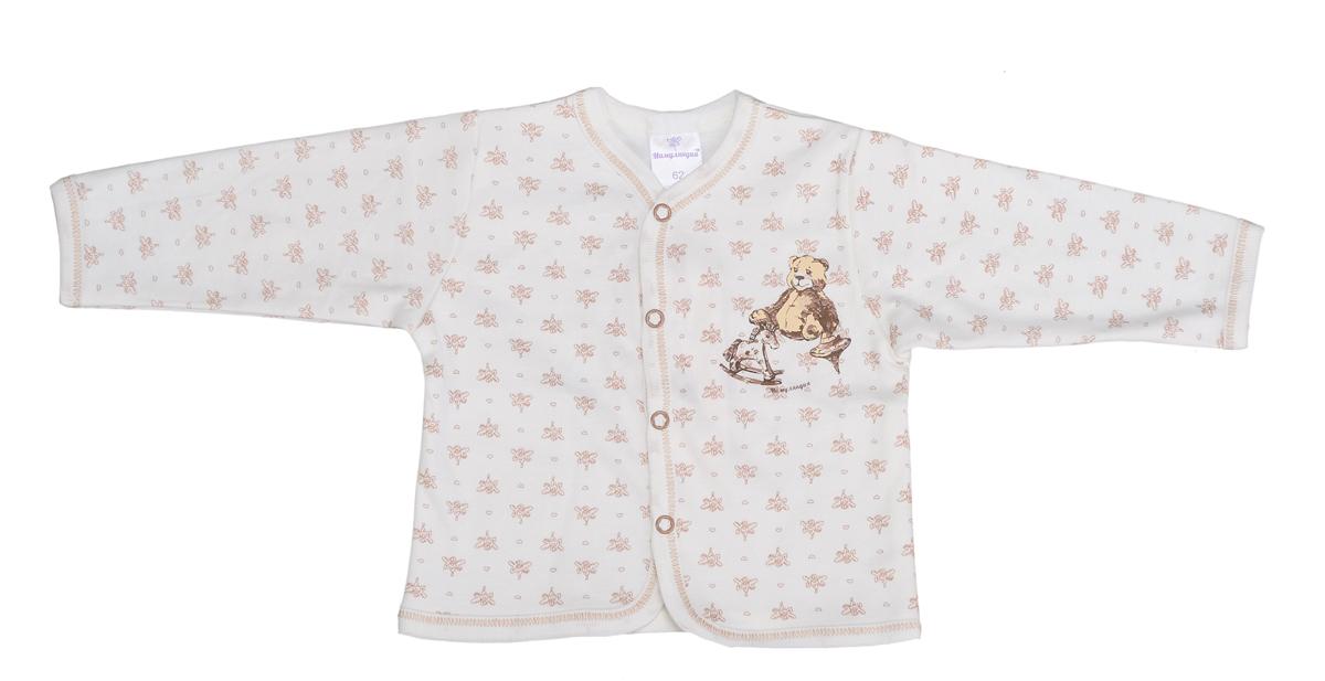 Кофта детская Мамуляндия, цвет: бежевый. 15-504П. Размер 7415-504ПКофта детская Мамуляндия изготовлена из натурального хлопка и оформлена принтом. Модель с длинными рукавами застегивается на кнопки.
