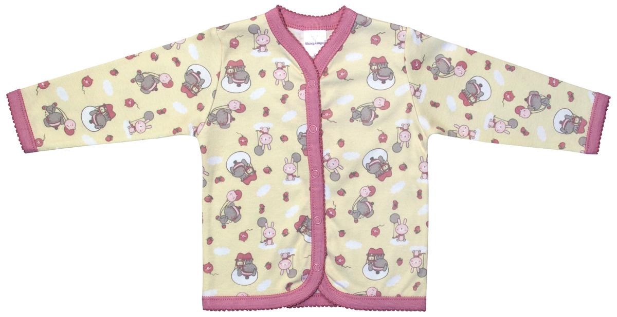 Кофта для девочки Мамуляндия Прогулка по облакам, цвет: желтый, розовый. 17-1404. Размер 86 водолазки и лонгсливы zeyland кофта для девочки 72z4tav61