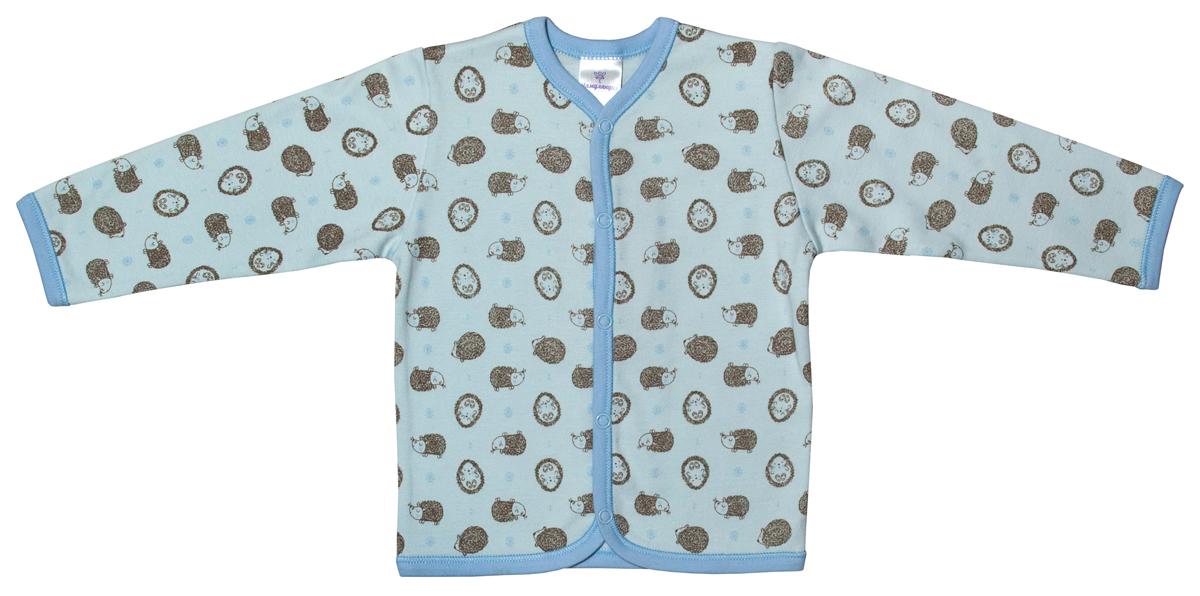 Кофта для мальчика Мамуляндия Сказочный сон, цвет: голубой. 17-1704. Размер 6217-1704Кофта для мальчика Мамуляндия Сказочный сон изготовлена из натурального хлопка и оформлена принтом. Модель с длинными рукавами застегивается на кнопки.