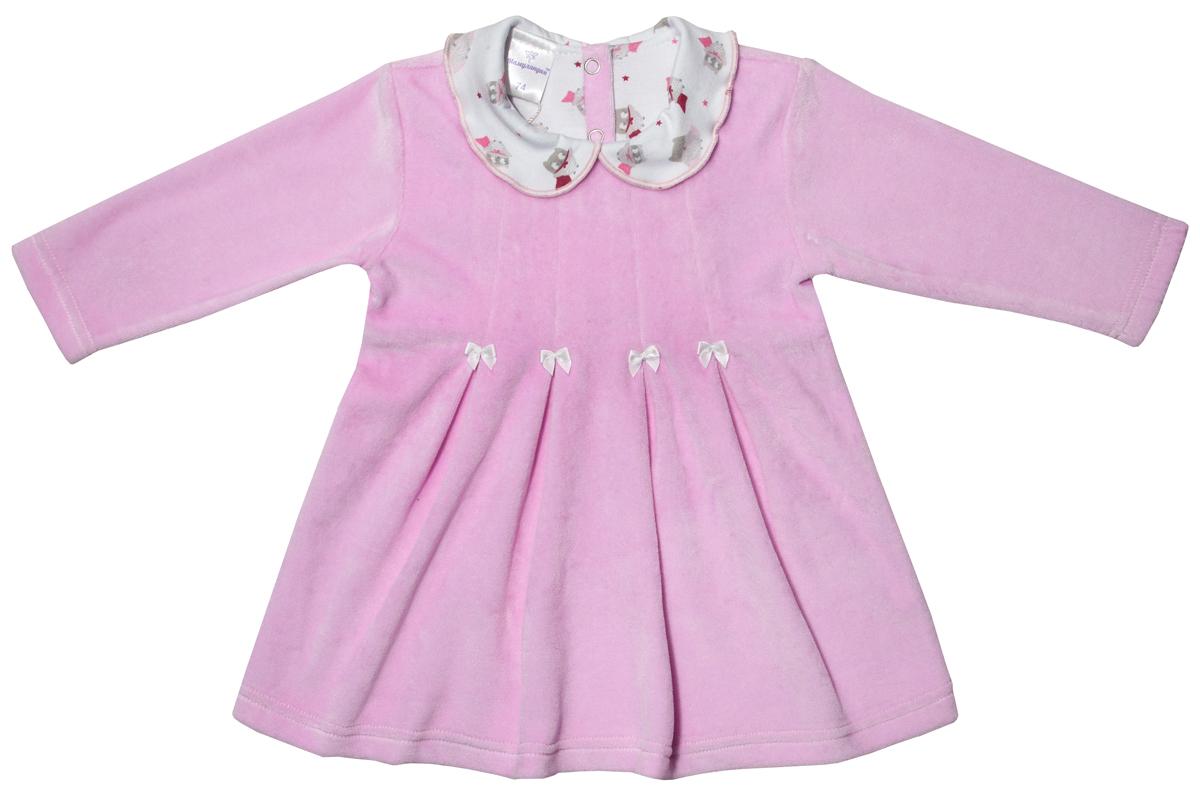 Платье для девочки Мамуляндия Совушки, цвет: розовый. 17-2204. Размер 8017-2204Платье Мамуляндия станет отличным дополнением к гардеробу вашей малышки. Изготовленное из натурального хлопка, оно необычайно мягкое и легкое. Модель с длинными рукавами застегивается сзади на кнопки.