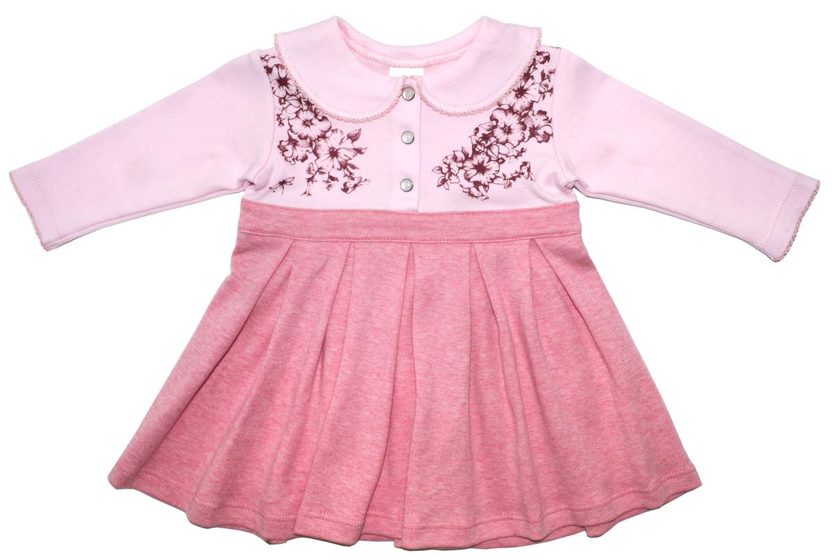 Платье для девочки Мамуляндия Цветочная, цвет: розовый. 17-2406. Размер 8017-2406Платье Мамуляндия станет отличным дополнением к гардеробу вашей малышки. Изготовленное из натурального хлопка, оно необычайно мягкое и легкое. Модель с длинными рукавами застегивается спереди на кнопки.