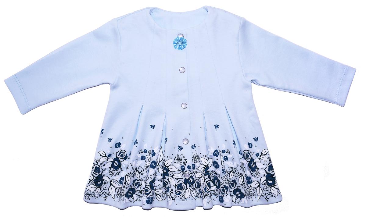 Распашонка для девочки Мамуляндия Незабудка, цвет: голубой. 17-2604. Размер 7417-2604Распашонка для девочки Мамуляндия Незабудка станет отличным дополнением к гардеробу вашего малыша. Изготовленная из натурального хлопка, она необычайно мягкая и легкая. Модель застегивается на кнопки.