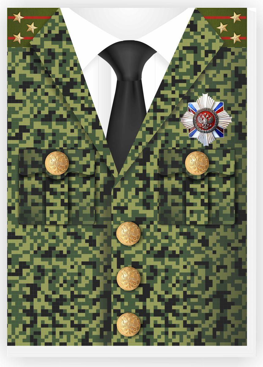 Фолиант Блокнот Мундир героя 48 листов цвет зеленыйБЛС-3Стильный блокнот Мундир для записей и заметок. Картонная обложка долго сохраняет привлекательный внешний вид и надежно защищает листы. Внутренний блок состоит из 48 листов белой офсетной бумаги с разметкой. Блокнот сувенирный «Мундир» - отличный вариант подарка для мужчины.