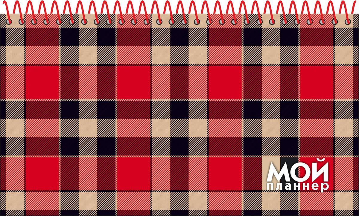 Фолиант Планер-тетрадь 64 листа цвет красный