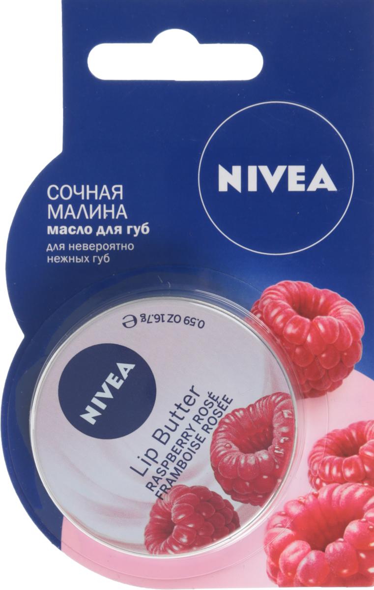 NIVEA Масло для губ «Сочная малина» 19 мл10062080•Масло для губ от NIVEA — это новая гамма восхитительных вкусов и ароматов, которая превращает уход за губами в истинное удовольствие. Увлажняющая формула, обогощенная маслами карите и миндаля, интенсивно и надолго увлажняет кожу губ. Масло для губ с нежным ароматом малины делает кожу губ невероятно мягкой.Как это работает •обеспечивает интенсивный уход в течение длительного времени •подходит для сухих губ •придает необыкновенную мягкость •придает естественный блеск Одобрено дерматологами NIVEA — всё для самых нежных поцелуев!