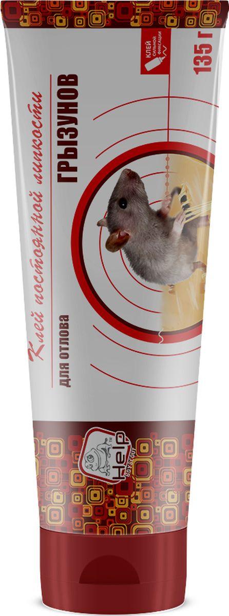 """Клей постоянной липкости """"Help"""" относится к механическим средствам уничтожения грызунов, наиболее эффективен в отношении мышей. Применяется для самостоятельного изготовления ловушек. Для борьбы с грызунами (мыши, крысы) нанести клей на подставки с гладкой поверхностью (дерево, пластик, стекло и так далее) полосой шириной 0,5-1 см для мышей или 2-3 см для крыс. Применение: Расставить подставки в местах наиболее вероятной миграции грызунов. Для большей эффективности рекомендуется использовать приманку. Уважаемые клиенты! Обращаем ваше внимание на то, что упаковка может иметь несколько видов дизайна. Поставка осуществляется в зависимости от наличия на складе."""