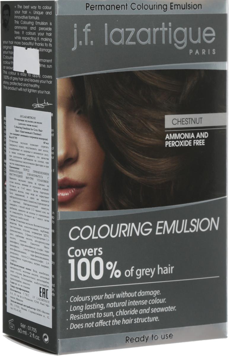 J.F.Lazartigue Оттеночная эмульсия для волос Каштан 60 мл01705Благодаря оригинальной формуле полностью (на 100%) скрывает седину, длительное время сохраняет цвет, поддерживает здоровье и жизненную силу волос и сохраняет эти качества, несмотря на воздействие солнечных лучей, морской воды и прочих неблагоприятных экологических факторов. Не осветляет, не повреждает, а укрепляет волосы. Не содержит аммиака, перекиси водорода и парабенов. Не предназначена для окрашивания бровей и ресниц. Уважаемые клиенты! Обращаем ваше внимание на то, что упаковка может иметь несколько видов дизайна. Поставка осуществляется в зависимости от наличия на складе.