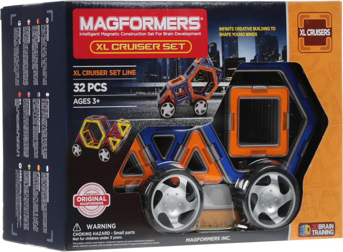 Magformers Магнитный конструктор XL Cruiser Set цвет синий оранжевый magformers магнитный конструктор xl cruiser set цвет красный желтый