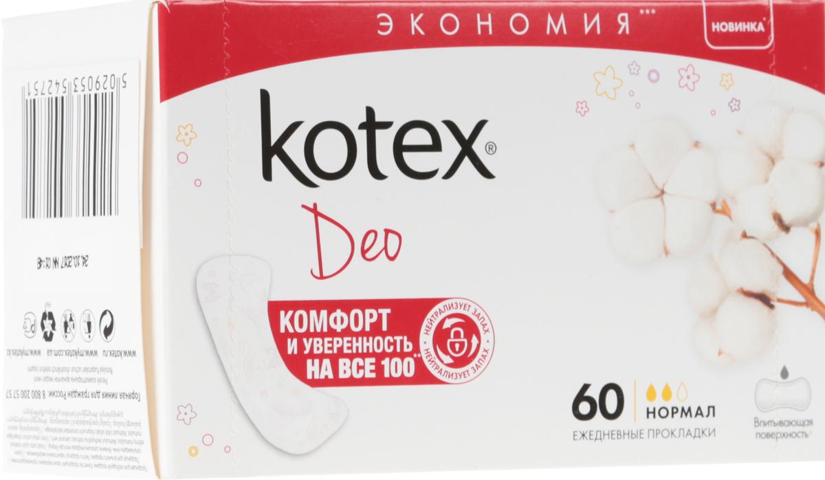 Kotex Ежедневные прокладки Lux. Normal Deo, с ароматом алоэ вера, 60 шт