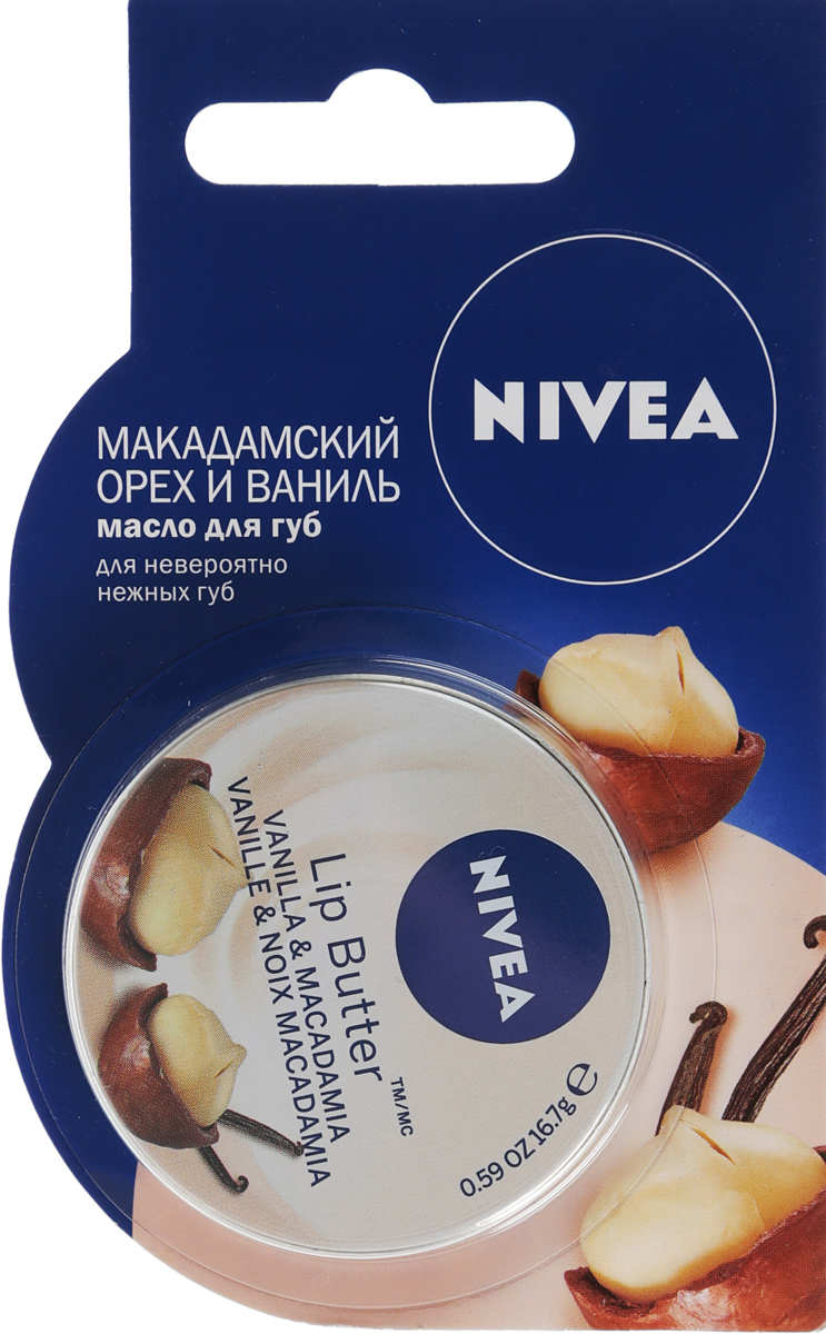 NIVEA Масло для губ «Макадамский орех и ваниль» 19 мл100620805 Уважаемые клиенты! Обращаем ваше внимание на то, что упаковка может иметь несколько видов дизайна. Поставка осуществляется в зависимости от наличия на складе.