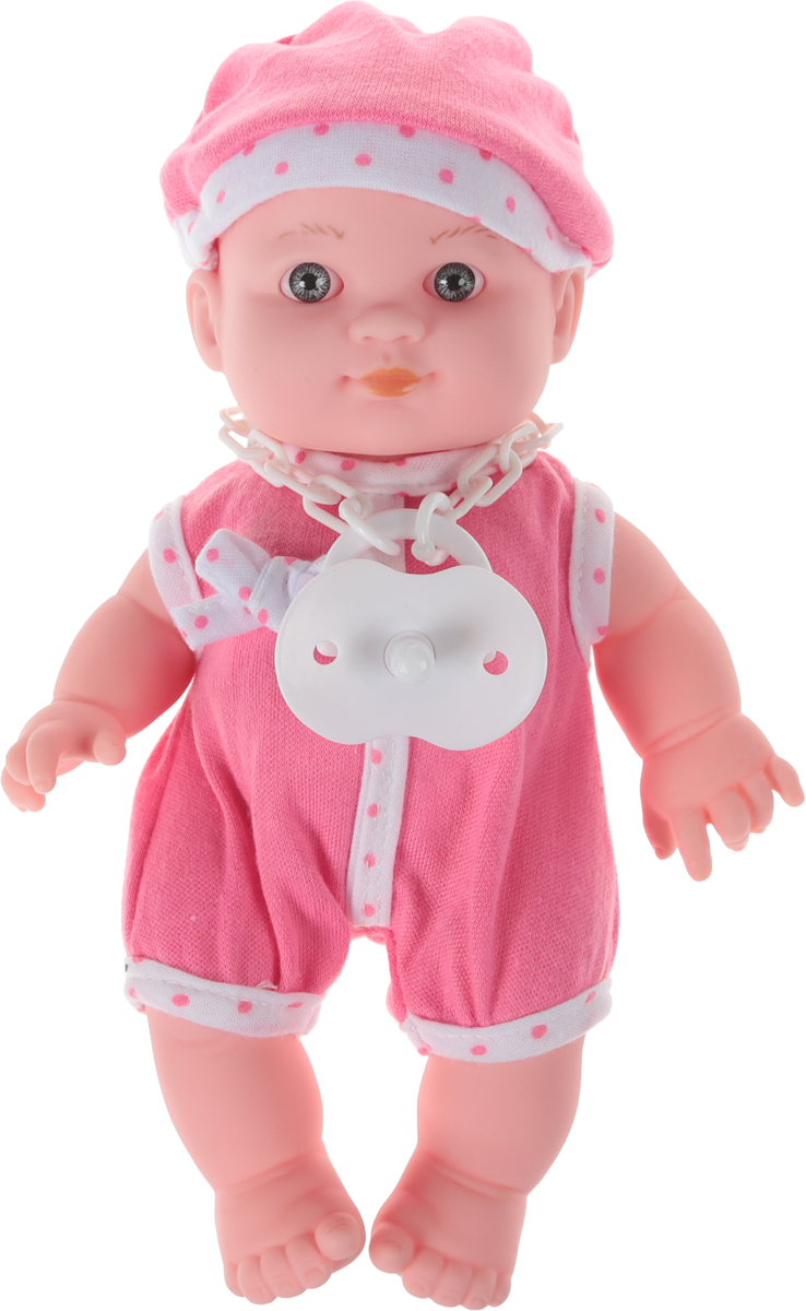 ABtoys Пупс Мой малыш со звуковыми эффектами цвет розовый abtoys со стрелами на присосках