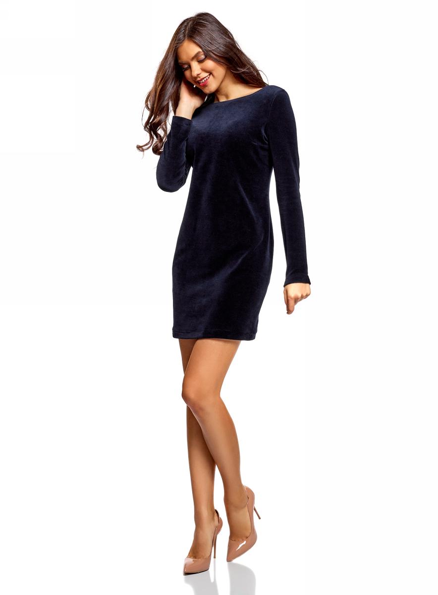Платье oodji Ultra, цвет: темно-синий. 14000165-2B/47883/7900N. Размер XXS (40) брюки спортивные женские oodji ultra цвет темно синий 16701056b 47883 7900n размер xxs 40
