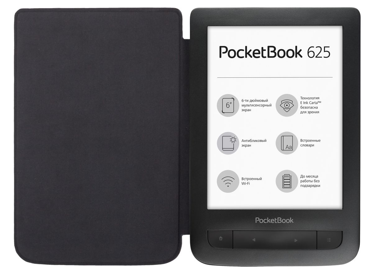 PocketBook 625 Limited Edition, Black электронная книга