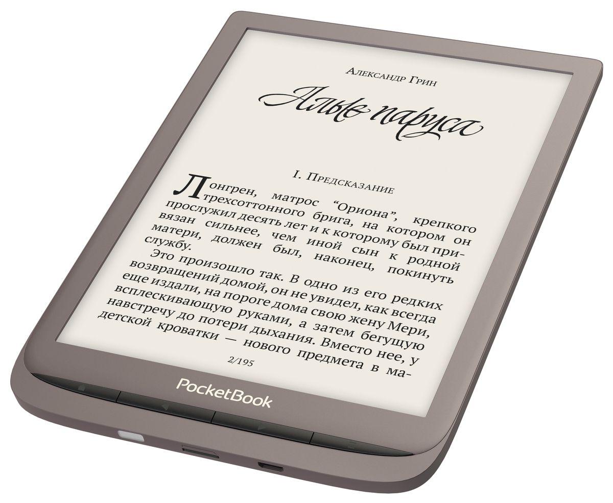 электронные книги скачать решебник