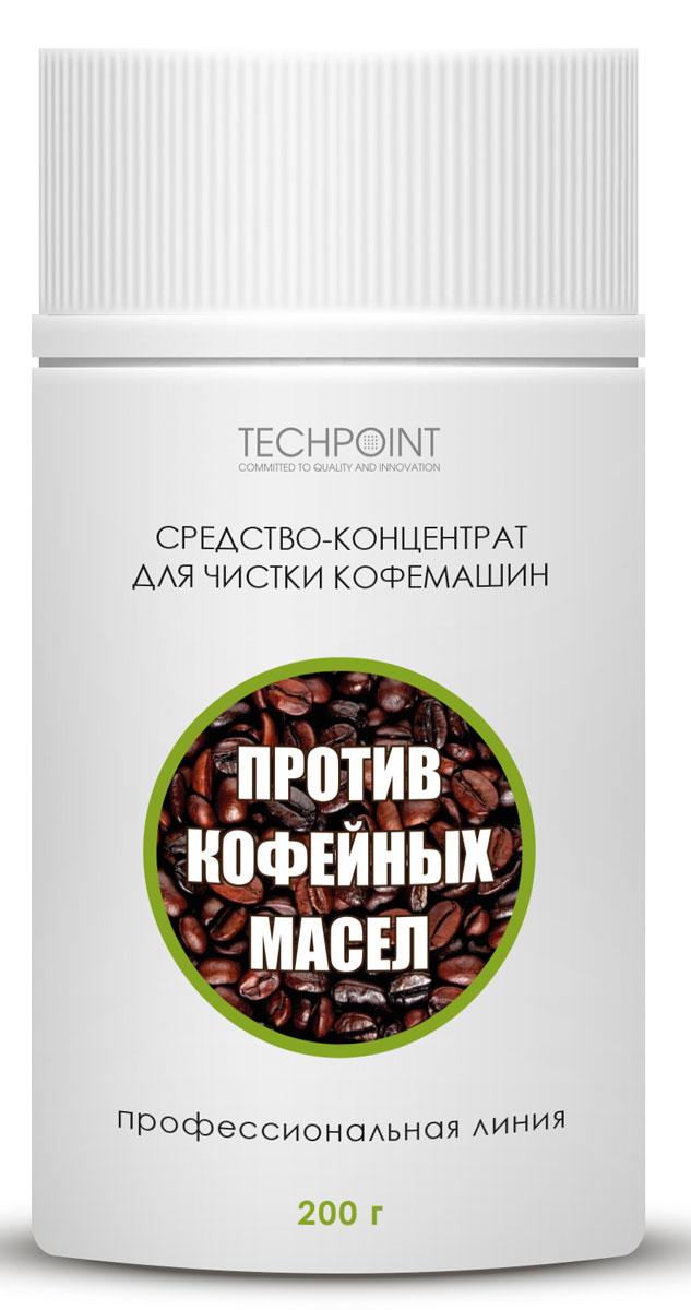 Чистящее средство Techpoint, концентрат, против кофейных масел, 200 г чистящее средство для кофемашины de longhi dlsc500