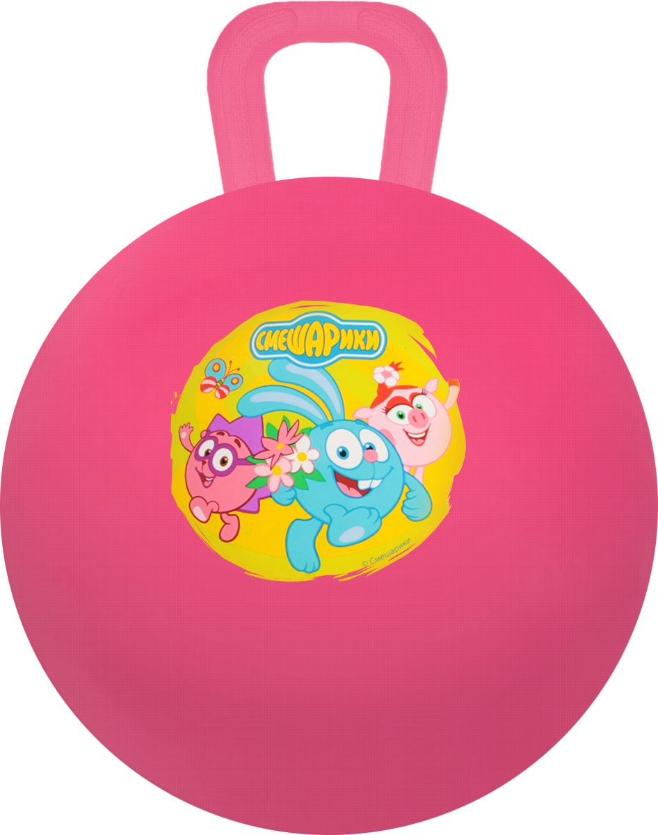Играем вместе Мяч-прыгунок Смешарики с ручкой цвет розовый 45 см играем вместе мяч русалочка 33 см играем вместе