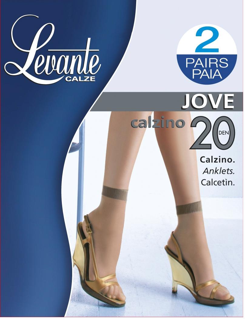 Носки женские Levante Jove 20, цвет: Naturel (бежевый), 2 пары. Размер универсальныйJove 20Levante Jove 20 выполнены из полиамида и эластана. Модель с резинкой Top Comfort.