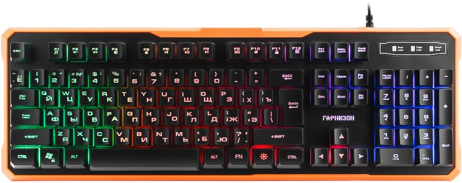 Гарнизон GK-320G, Fuchsia Black игровая клавиатураGK-320GКлавиатура игровая Гарнизон GK-320G, подсветка Rainbow, код Survarium, USB, черный, антифантомные клавиши, 12 дополнительных функций