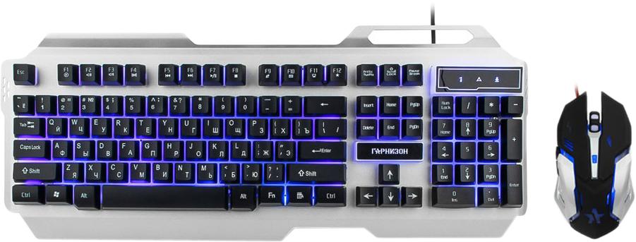 Гарнизон GKS-510G, Gray Metallic комплект игровая мышь + клавиатураGKS-510GКомплект кл-ра+мышь игровой Гарнизон GKS-510G, металл, подсветка, код Survarium, черный/серый, 2000 DPI, антифантомные клавиши, 12 дополнительных функций