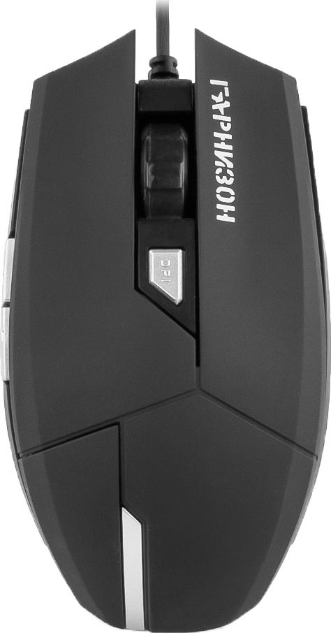 Гарнизон GM-600G Альмак, Black игровая мышь мышь гарнизон gm 740g black