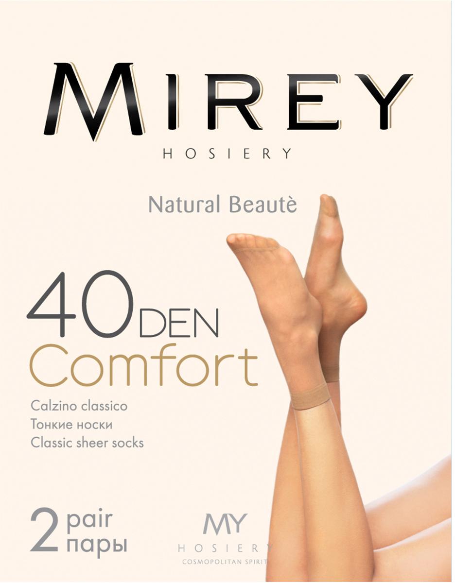 Носки женские Mirey Comfort 40 New, цвет: Daino (бежевый), 2 пары. Размер универсальный цены онлайн
