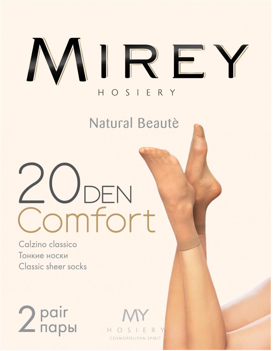 Носки женские Mirey Comfort 20 New, цвет: Daino (бежевый), 2 пары. Размер универсальный