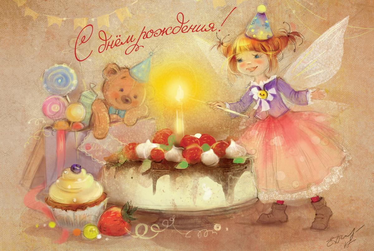 Модели открыток с днем рождения
